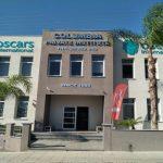 Летний лагерь OSCARS на Кипре